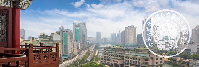 China Visa Changes in 2014