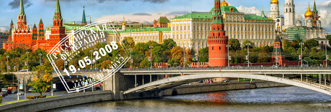 Where to Get A Russian Visa